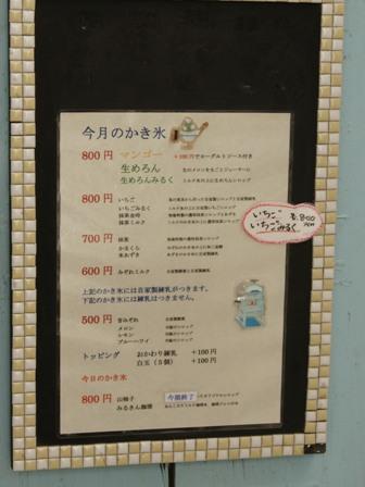 DSC08568.JPG